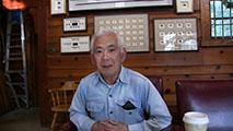 Thumbnail of Nelson Ishiyama.